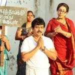 Palakad-Madhavan-Movie-New-Photos-10-150x150 Palakad Madhavan
