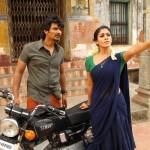 Thirunaal-Tamil-Movie-3-150x150 Thirunaal