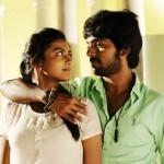trisha-illana-nayanthara-movie-stills-3-150x150 Trisha Illana Nayanthara