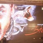 Motta-Siva-Ketta-Siva-and-Naaga-Movie-Launch-Photos-28-150x150 Motta Siva Ketta Siva