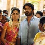 Navarasa-Thilagam-Movie-Stills-211-150x150 Navarasa Thilagam