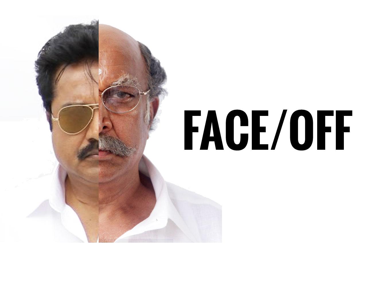 Nadigar Sangam Elections