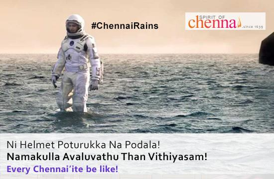 chennairains Chennai Rains