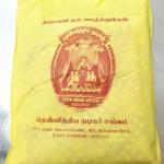 nadigar-sangam-distributes-sweets-stills-2-150x150 Nadigar Sangam Diwali Gift Distribution