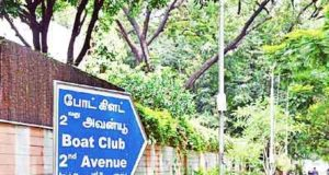 Boats Club Road Chennai