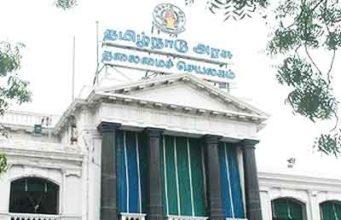 tamilnadu-secretariat-341x220 News