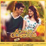 Kavalai-Vendam-Movie-Posters-3-150x150 Kavalai Vendam