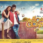 Kavalai-Vendam-Movie-Posters-5-150x150 Kavalai Vendam