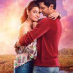 Kavalai-Vendam-Movie-Stills-4-150x150 Kavalai Vendam