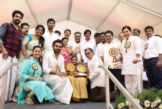 Nadigar-Sangam-Annual-General-Body-Meeting-Photos-10-537x360 News