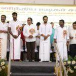 Nadigar-Sangam-Annual-General-Body-Meeting-Photos-4-150x150 Nadigar Sangam General Body Meeting