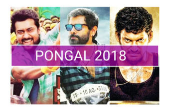 pongal-2018-341x220 Homepage - Big Slide