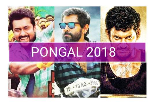 pongal-2018-537x360 Homepage - Sport