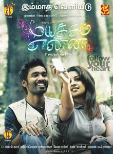 Mayakkam-Enna-Latest-Posters-Bannery-Wallpaper-220x300 Mayakkam Enna