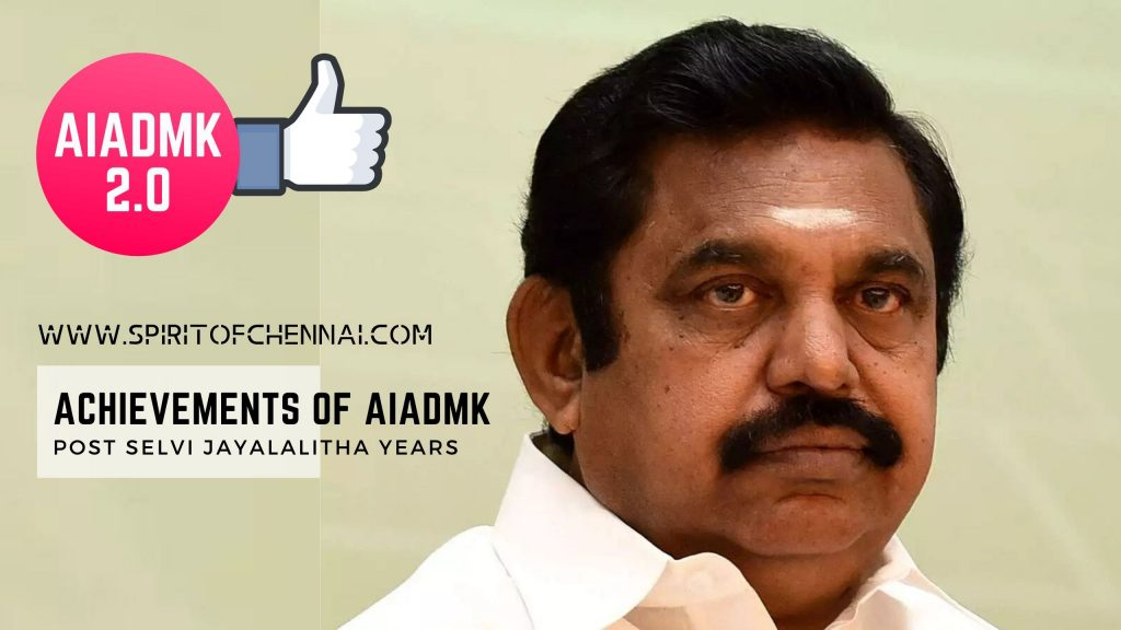 Best Projects Implemented by AIADMK - After Jayalalitha by Thiru Edapaadi Palaniswami