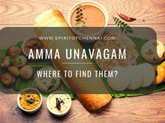 Amma Unavagam Address and Location in Chennai