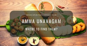 Amma Unavagam Address and Location in Chennai