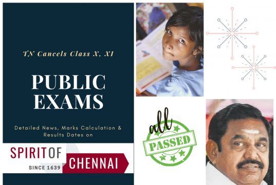 TN Class 10 and Class 11 Public Exams Cancelled.
